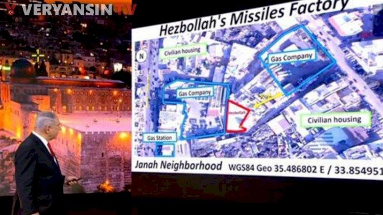 Netanyahu: Beyrut'ta patlama olabilir