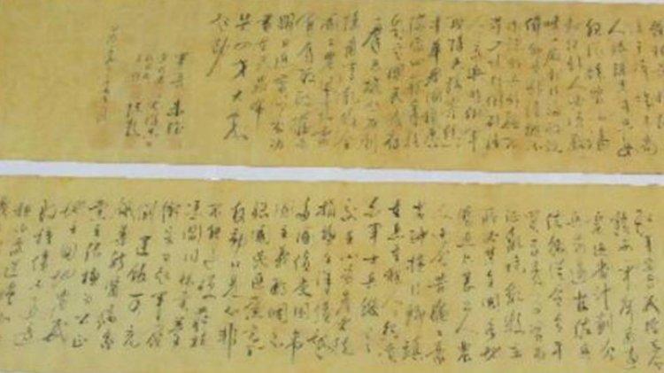 Mao'nun 300 milyon dolar değerindeki el yazmalarını 64 dolara satmışlar