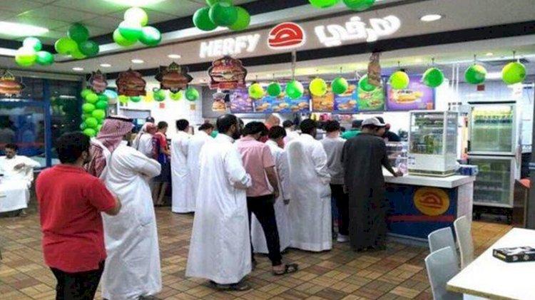 Suudi şirket 'Türk burgeri' adını 'Yunan burgeri' yaptı… Sahibi bakın kim çıktı