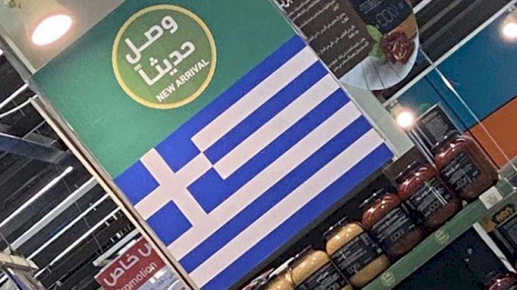 Suudiler Türk ürünlerinin yerine Yunan bayrağı astı